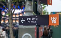 Eurowizyjna wioska historyczny architektury kyiv muzealny plenerowy Ukraine 05 12 2017 editorial Pointe Zdjęcia Stock