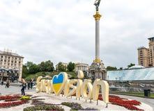 Eurowizyjny 2017 Oficjalny logo Eurowizyjnej piosenki konkurs 2017 lokalizować na majdanie Nezalezhnosti Obraz Stock