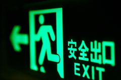 Illuminated sign with the words `exit` in the hotel Beijing, China. stock photos