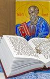 Evangeliet av John Arkivbild