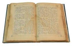 Evangelio en las viejas idiomas eslavas rusas y viejas Foto de archivo