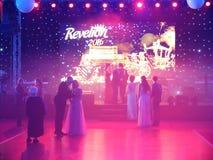 Eve Party del Año Nuevo en el palacio del parlamento Foto de archivo libre de regalías