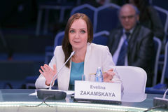 Evelina Zakamskaya Stock Foto