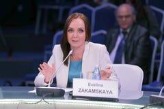 Evelina Zakamskaya Stock Photo