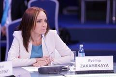 Evelina Zakamskaya Royalty Free Stock Photography
