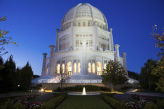 Evening by Baha'i Temple. In Wilmette Stock Photo