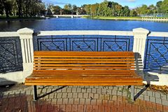 Evening. Bench rest... Royalty Free Stock Image