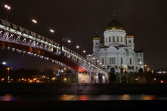 Evening, church, bridge. Moscow, Russia royalty free stock image