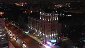 Evening City from a height, video from drones 4k