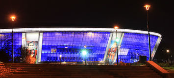 Evening Donbass Arena. Donetsk - November 5, 2010. Near the Donbas Arena the evening of 2 November 2010. Donbass Arena, a stadium of the famous Ukrainian soccer Royalty Free Stock Photos