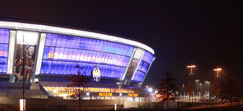 Evening Donbass Arena royalty free stock images