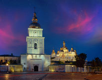Evening down the golden domes Stock Photography