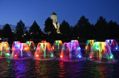 Evening Fountains. This photo was taken in Victory Park. Every summer evening fountains included the original lights Stock Images