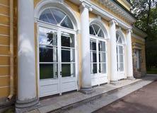 Evening hall. Catherine Park. Pushkin Royalty Free Stock Photos