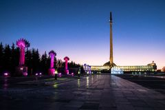 Evening illumination in Victory Park on Poklonnaya Gora. Moscow. Russia. Victory Park on Poklonnaya Gora is one of the largest memorial complexes in Russia and Stock Photo