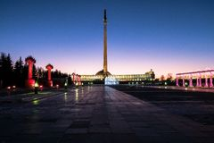 Evening illumination in Victory Park on Poklonnaya Gora. Moscow. Russia. Victory Park on Poklonnaya Gora is one of the largest memorial complexes in Russia and Royalty Free Stock Photography