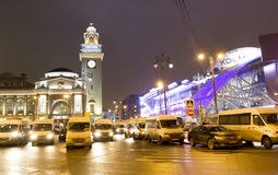 Evening Moscow Stock Photo