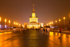 Evening Moscow. Photograph of a building in the city tonight Royalty Free Stock Images