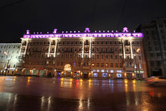 Evening Moscow. Pushkin square Royalty Free Stock Photography