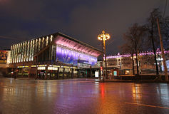 Evening Moscow. Pushkin square Russia cinema theatre Stock Images
