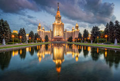 Evening Moscow State University Stock Image