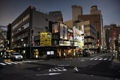 Evening in Nagoya center, Japan stock images