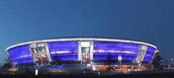 Evening near Donbass Arena Royalty Free Stock Photos
