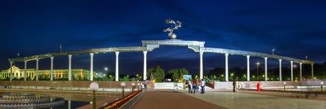 Evening panorama of Tashkent Stock Photos