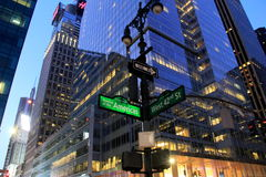 Evening sky with architecture at intersections near Bryant Park,NYC,2015 Royalty Free Stock Images