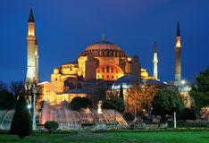 Evening view of the Hagia Sophia in Istanbul Stock Photos