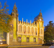 Evening view of knife museum in Albacete. ALBACETE, SPAIN - DECEMBER 8, 2014:  Evening view of knife museum in Albacete Royalty Free Stock Image