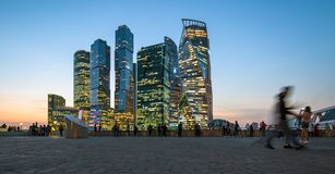 View of Moscow City royalty free stock photo