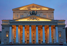 Evening view of the Moscow State Academic Bolshoi Theatre Opera and Ballet with lights. One of the symbol of Russia royalty free stock image