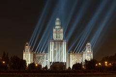 View of the Moscow State University Stock Photography