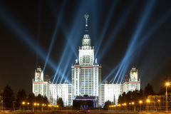 Evening view of the Moscow State University Stock Photo