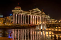 Evening view at the museum of archeology. SKOPJE,MACEDONIA - JULY 26,2014 - Evening view at the museum of archeology in Skopje. Skopje is capital of Macedonia Royalty Free Stock Photo