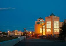 Evening view of the Museum and Riverfront Miass Stock Image
