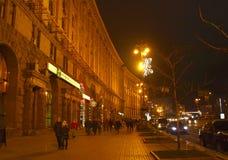 Kiev. Ukraine. Khreshchatyk Street. stock image