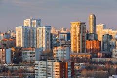Evening view of Yeakaterinburg, Russia Royalty Free Stock Photo