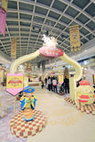 Event of Pom Pom Purin christmas decoration in Hong Kong Stock Images