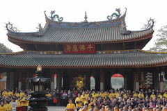 Eventi di massa di carità nel tempio del sud di putuo immagine stock libera da diritti