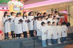 Evento caroling de la Nochebuena en la alameda Hong Kong del ámbito Imagen de archivo