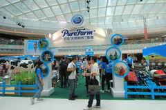 Evento 2015 da exploração agrícola da produção animal de Hong Kong Dutch Lady Pure Imagens de Stock