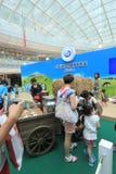 Evento 2015 da exploração agrícola da produção animal de Hong Kong Dutch Lady Pure Foto de Stock Royalty Free