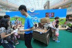 Evento 2015 da exploração agrícola da produção animal de Hong Kong Dutch Lady Pure Imagens de Stock Royalty Free