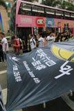 Evento 2015 de la marcha de Hong Kong del vigésimo sexto aniversario de las protestas de la Plaza de Tiananmen de 1989 Fotografía de archivo libre de regalías