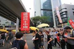 Evento 2015 de la marcha de Hong Kong del vigésimo sexto aniversario de las protestas de la Plaza de Tiananmen de 1989 Imagenes de archivo