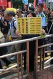 Evento 2015 de la marcha de Hong Kong del vigésimo sexto aniversario de las protestas de la Plaza de Tiananmen de 1989 Imágenes de archivo libres de regalías