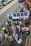 Evento 2015 de la marcha de Hong Kong del vigésimo sexto aniversario de las protestas de la Plaza de Tiananmen de 1989 Fotografía de archivo