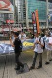 Evento de la marcha de Hong Kong del vigésimo sexto aniversario de las protestas de la Plaza de Tiananmen de 1989 Fotografía de archivo